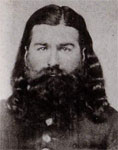 Capt Pryor, 12th Georgia Infantry